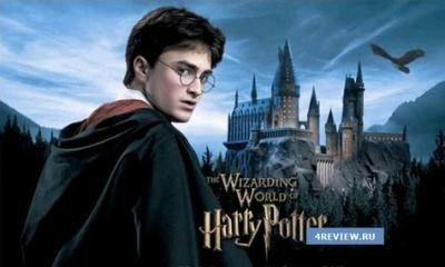 Гарри Поттер и Орден Света и Тьмы / Harry Potter and the Order of the Light and Dark