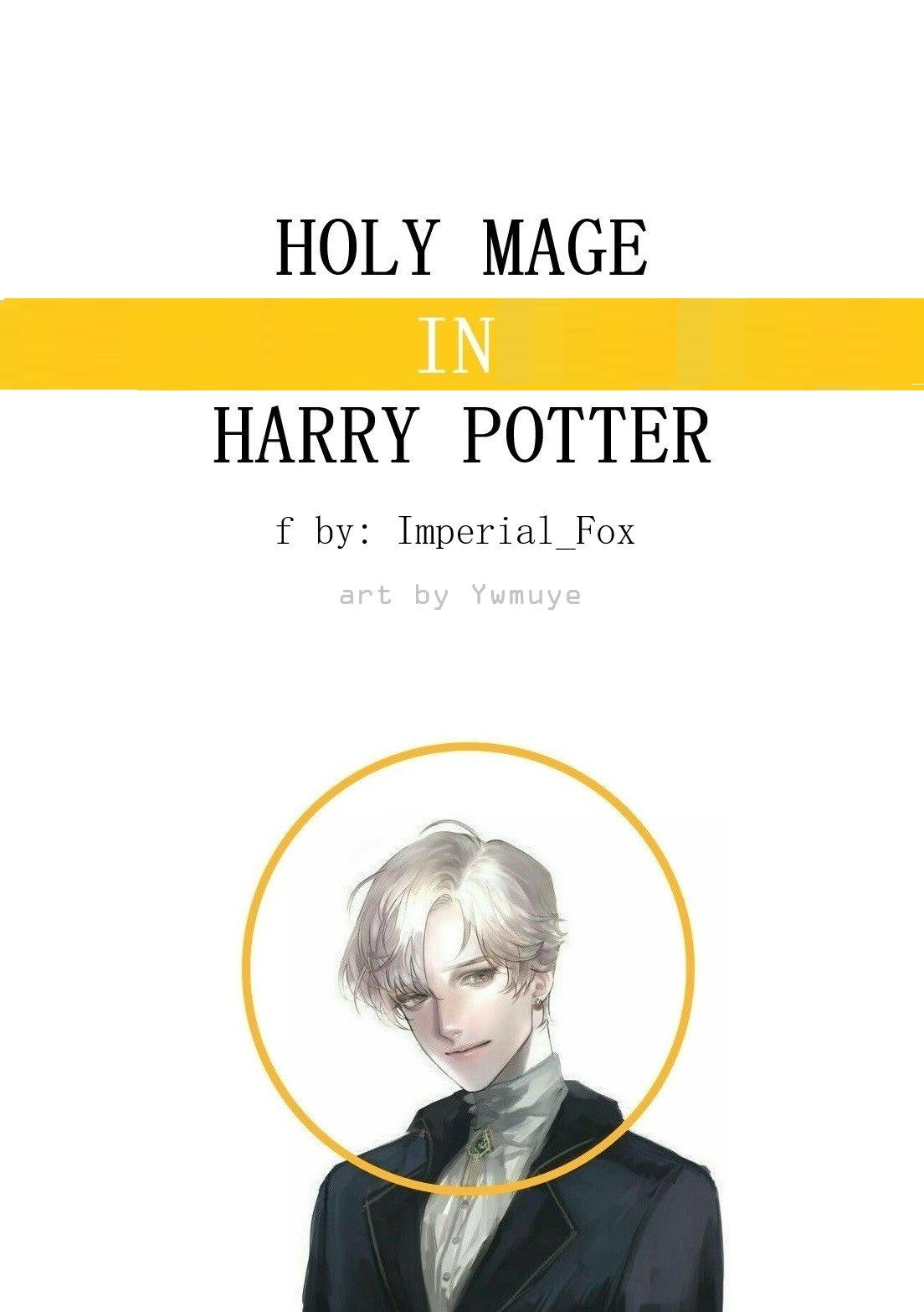 СВЯТОЙ МАГ В ГАРРИ ПОТТЕРЕ / HOLY MAGE IN HARRY POTTER